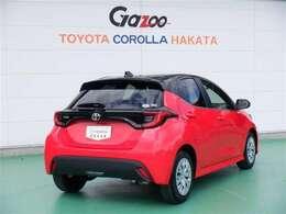 選ぶ楽しさ、買う楽しさ、買った後のサポートまで、カーライフの全てをトヨタカローラ博多に応援させてください。