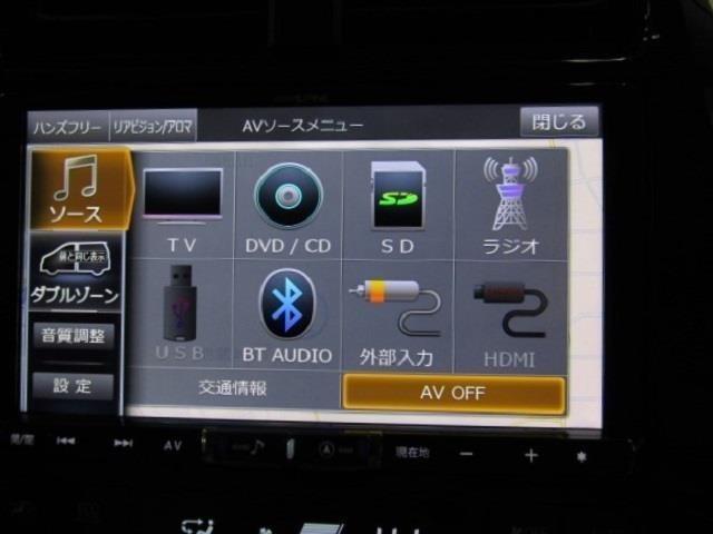 フルセグTV・DVD再生もOKですよ!休憩中も退屈しませんね♪もちろんCD・ラジオも聴けますよ!
