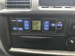 マイナス22℃表示になります☆
