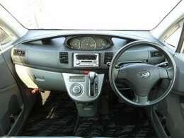 見晴らしが良く直感的に運転できる内装!見やすいセンターメーター!車内広々空間!