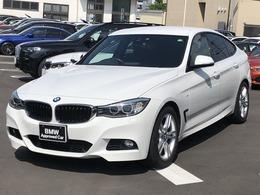 BMW 3シリーズグランツーリスモ 320i Mスポーツ 整備記録簿・スペアキー有