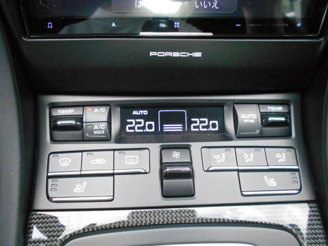 オプションのシートヒーターも装備!寒い冬も快適です!