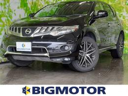 日産 ムラーノ 3.5 350XL FOUR 4WD 盗難防止装置 修復歴無 バックカメラ AW