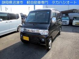 三菱 ミニキャブバン 660 ブラボー ターボ車 ハイルーフ 4WD パートタイム4WD ナビTV リアヒーター