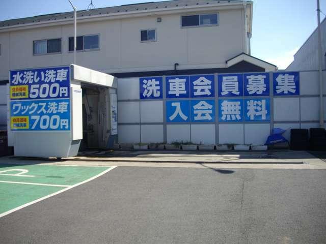 Bプラン画像:洗車承ります!水洗い500円・ワックス洗車700円(吹き上げあり)洗車だけでも気軽にお申し付けください!