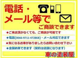 当社最寄駅から店舗までお迎えも可能ですので、ご来店前に一度ご連絡下さい!0066-9711-472868(カーセンサー無料電話)まで♪