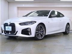 BMW 4シリーズクーペ の中古車 M440i xドライブ 4WD 東京都品川区 928.0万円