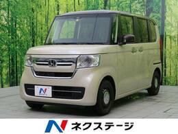 ホンダ N-BOX 660 L コーディネートスタイル 届出済未使用車