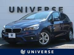 BMW 2シリーズアクティブツアラー の中古車 218d 千葉県柏市 137.9万円