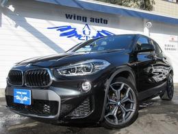 BMW X2 sドライブ18i MスポーツX DCT ACC ヘッドアップD コンフォートPKG
