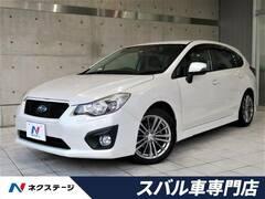 スバル インプレッサスポーツ の中古車 2.0 i-S アイサイト 4WD 愛知県岡崎市 89.9万円