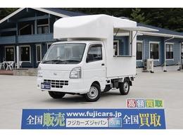 日産 NT100クリッパー 660 DX 4WD 移動販売車 キッチンカー 新規架装車