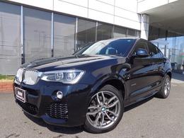 BMW X4 xドライブ28i Mスポーツ 4WD 19AWウッドLEDドラレコ禁煙認定中古車