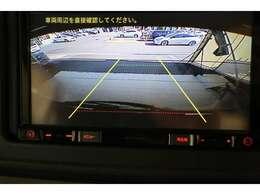 【バックモニター機能付きです】 車庫入れなどする際に後方の様子をカーナビのモニター上に表示してくれます♪運転席にいながら後方が確認できるので、バック駐車がスムーズに行えますので安心ですね♪