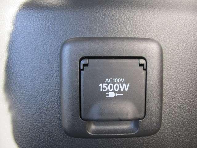 AC100V/1500W電源付きです!