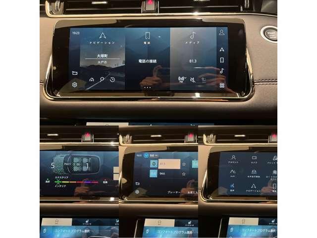 2021年モデルより展開された新システム【Pivi Pro】画面も大型に!3Dサラウンドカメラシステムはぜひ一度操作してみていただきたい機能です。