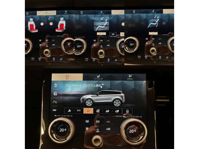 Tocuh Pro Duo装備でエアコン操作も液晶パネルです。シートヒーター機能もこちらから操作可能です!