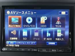 ●ナビを装備。フルセグTV、ブルートゥース接続、DVD再生可能、音楽の録音も可能です。