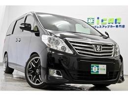 トヨタ アルファード 3.5 350G 4WD サンルーフ HDDナビ 後席モニター 20AW