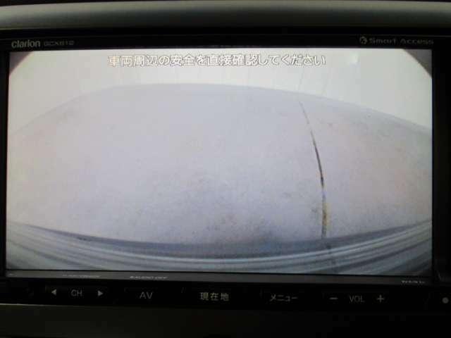 バックカメラが付いてます♪ガイド線も表示されますので駐車も安心です♪