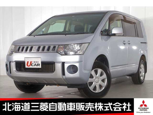 北海道三菱自動車です!ご覧いただきありがとうございます♪