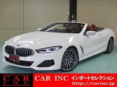 BMW 8シリーズカブリオレ の中古車 840d xドライブ Mスポーツ ディーゼルターボ 4WD 千葉県四街道市 1188.0万円