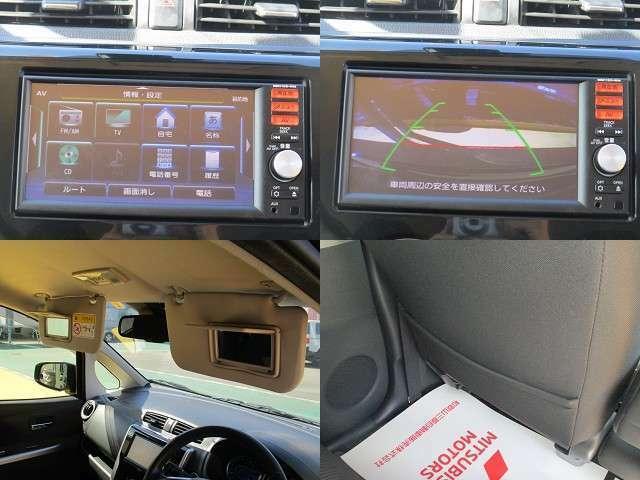 純正メモリーナビ・フルセグ・CD・ミュージックプレイヤーの接続が可能です。バックカメラ付きなのでバック駐車も安心です。