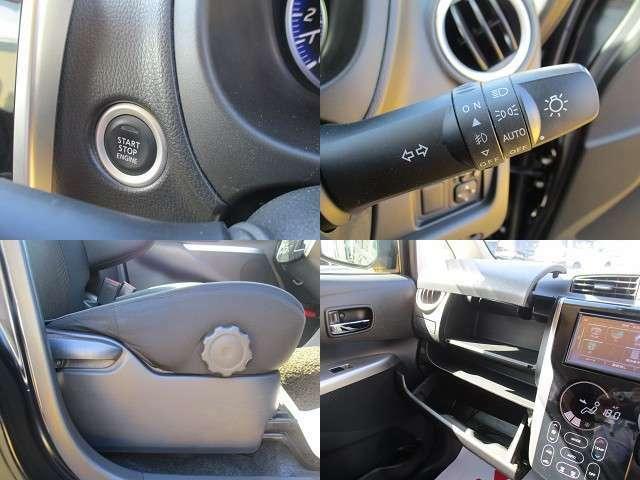 カバンやポケット等にキーを携帯していれば、フロントドアハンドルのスイッチを押すだけでドアは、ロック・アンロックできます。ブレーキを踏んでエンジンスイッチを押すと、エンジン始動・停止が簡単にできます。
