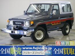 トヨタ ランドクルーザー70 3.4 LX FRPトップ ディーゼルターボ 4WD ディーゼルT 電動ウィンチ 初代モデル