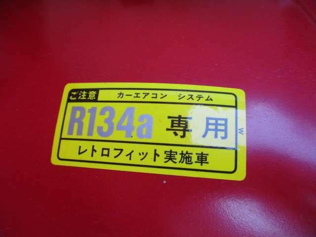 クーラーガス134aに対応済