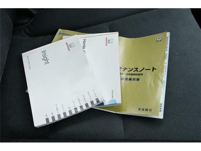 中古車買う時に見逃されがちな取説&記録簿。R2/3記録簿付き!!直近まで前オーナー様が大切にしてくれていた証です。
