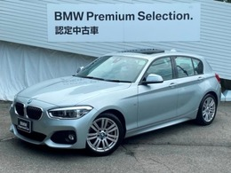 BMW 1シリーズ 118i Mスポーツ 認定保付サンルーフLEDヘッドライトBカメラ