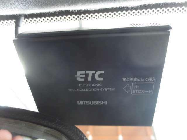 ETC!!