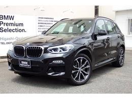 BMW X3 xドライブ20d Mスポーツ ディーゼルターボ 4WD ハイライン HDUPディスプレイ 20AW