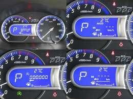 【コンビネーションメーター】メーターの中央は液晶表示で燃費計も表示可能です