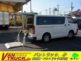 トヨタ ハイエースバン 2.0 DX ロング 3人乗り パワーゲート
