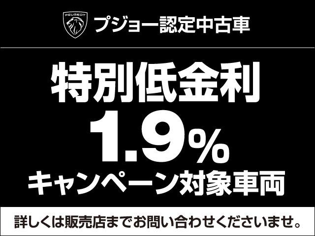 【プジョー岐阜058-278-2322】