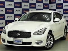 日産 フーガハイブリッド の中古車 3.5 VIP 愛知県小牧市 549.0万円