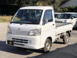 ダイハツ ハイゼットトラック 660 スペシャル 3方開 4WD 車検整備付