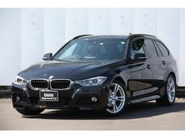 BMW 3シリーズツーリング 320i Mスポーツ インテリジェントセーフティー ナビ
