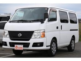 日産 キャラバン 2.0 DX ロングボディ 5AT ガソリンNox適 低床 ETC キーレス