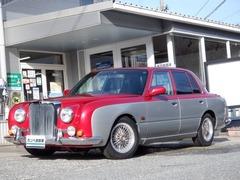 光岡自動車 ガリュー の中古車 2.0 デラックス 兵庫県加東市 69.8万円
