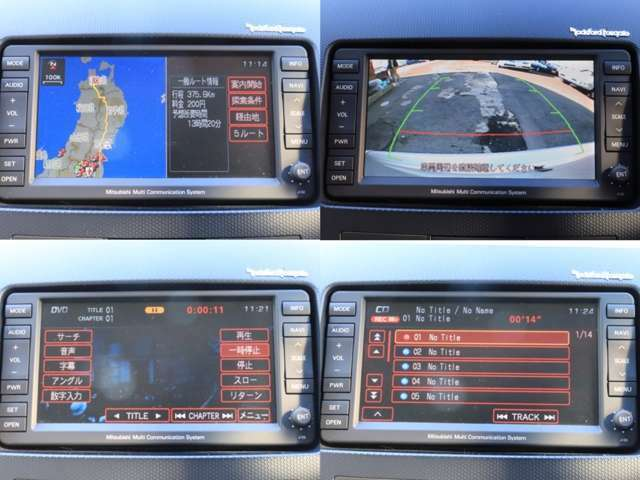 HDDナビ搭載で道に迷うことなく楽しくドライブ!ミュージックサーバー付きで音楽も録音できちゃう♪バックモニターも装備しており駐車もラクラクです(*^-^*)CD・DVD視聴可能です!!