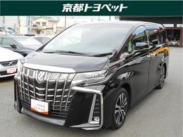 トヨタ アルファード 2.5 S Cパッケージ トヨタ認定中古車