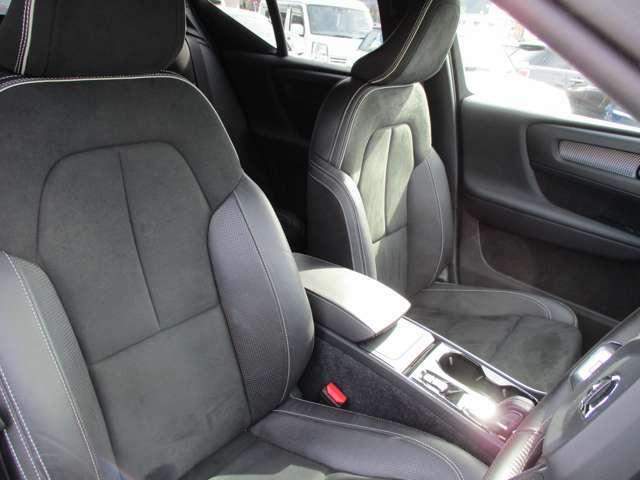 シート表皮は、専用ヌバックとナッパレザーで作られております。