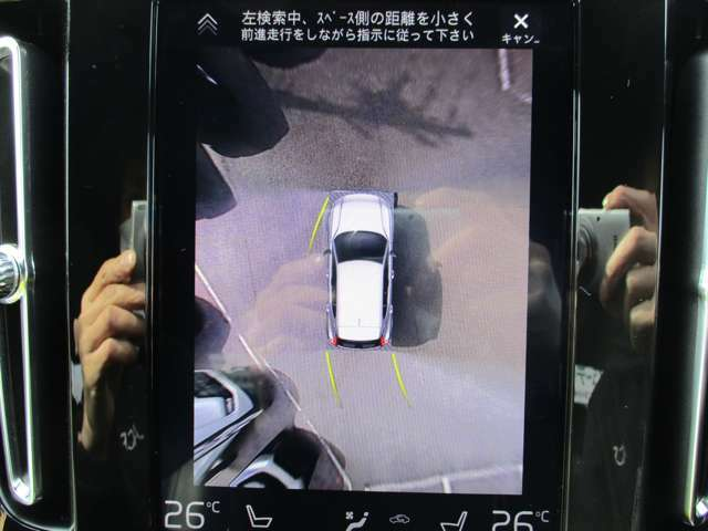 360℃カメラも搭載しております。バック時には全方向確認をしながら駐車が可能ですので安心、安全に駐車が可能です。