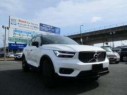 お車の鈑金から保険等も取り扱いしております。お車の事ならすべてオートセンター福知山にお任せください。