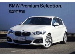 BMW 1シリーズ 118i Mスポーツ バックカメラ クルーズコントロール
