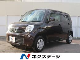 日産 モコ 660 S 禁煙車・純正・オーディオ・社外ナビ・ABS