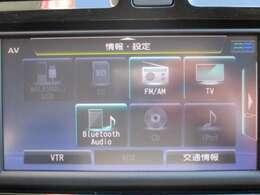 機能充実!フルセグTV視聴可能です!